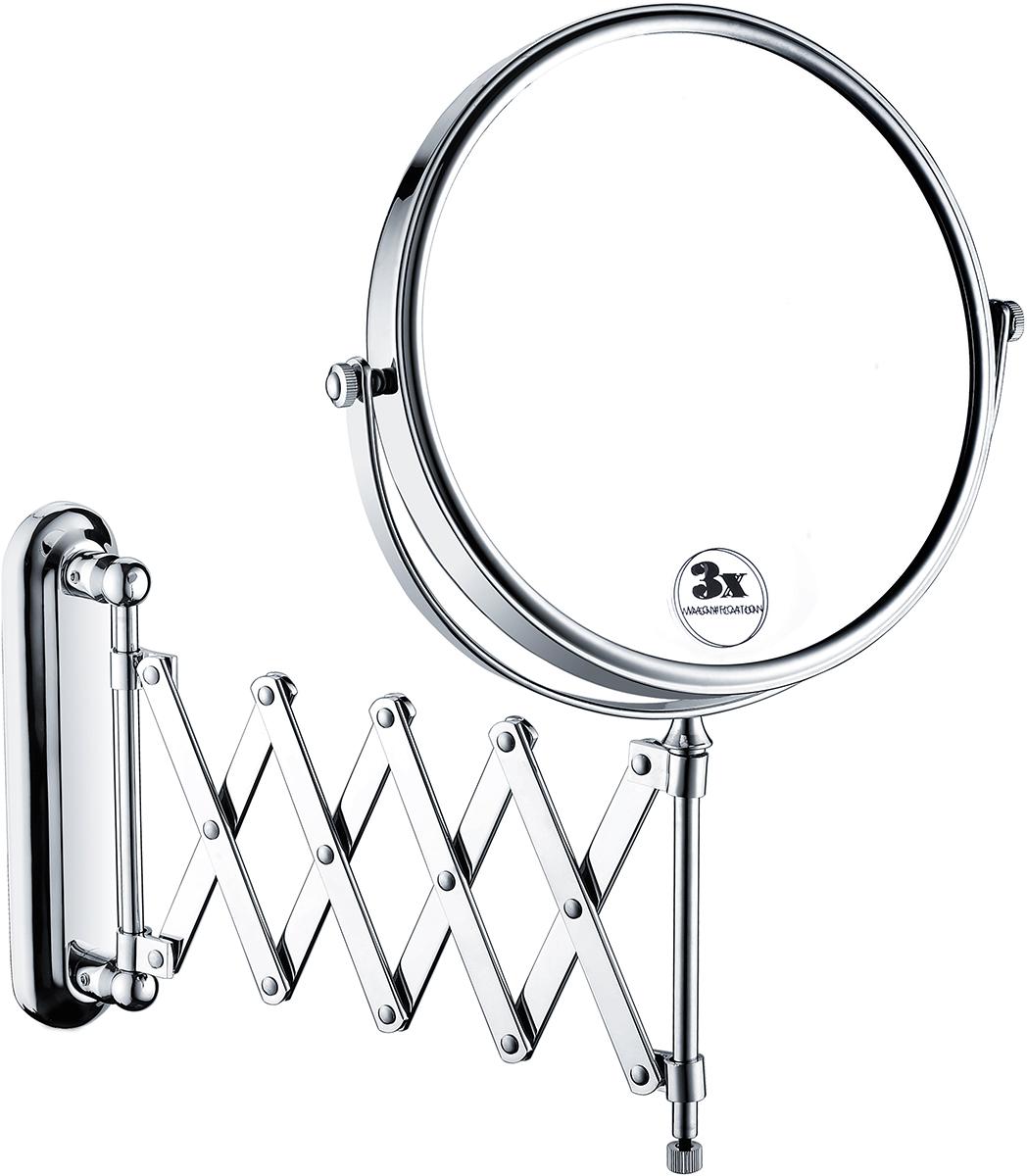 """Extending Shaving Mirror 8"""""""